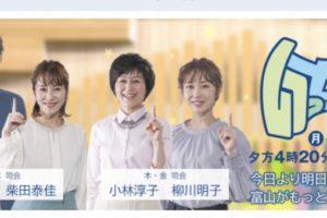 いっちゃんKNB はまり飯(吉田サラダ編)放送 サムネイル